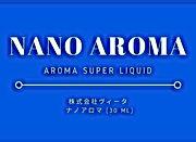 天然香料ナノアロマ/ナノアロマ液による混和浸透は、  すべての薬液(水溶液)に対する  世界で初めて開発された天然香料の混和浸透剤です。  構成するクラスターが非常に細かい分子で  機能液などに配合する事で  その薬液自体のクラスターを細かくし  対応物質に深く混和、浸透させ  主成分の効果を最大かつ短時間に発揮させます。