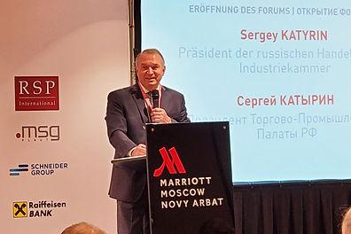 Сергей Катырин конференция Австрия.jpg