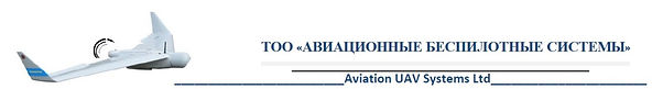 Логотип ТОО АБС.jpeg