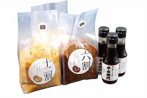 ⑥鈴木醤油店の秘伝セット