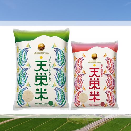 ①天栄米おすすめセット