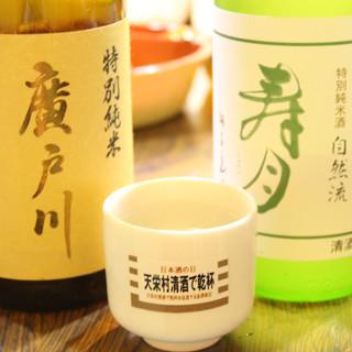 天栄村清酒で乾杯