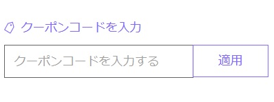 スクリーンショット 2021-05-11 15.03.47.png
