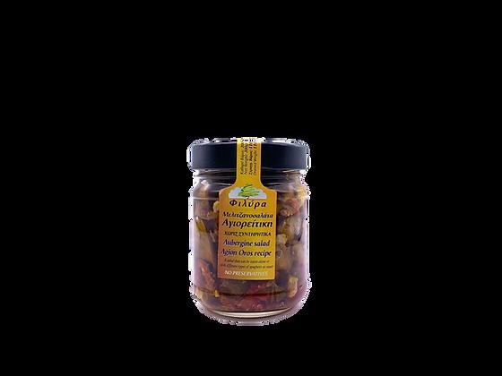 Auberginen Salat - 200g