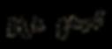 Ila Baru Logo.png