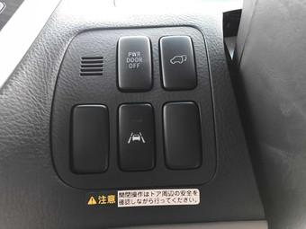 2006 Alphard 2.4AS Platinum Selection -ANH15-0041496 Black - Grey - 36355 miles (1 (22).jp