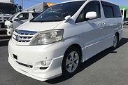 2008 - Alphard - White - AS Prime Select