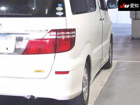 2006 - Alphard -MZ Welcab MNH10-0093656