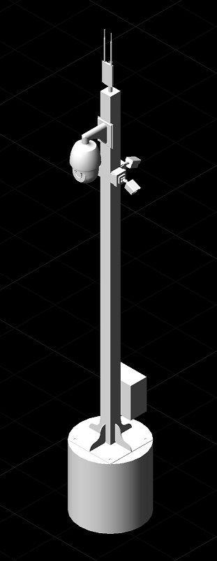 surveillance pole sercurty remote