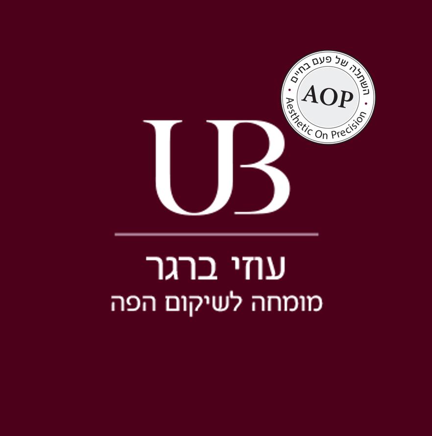 UZI BERGER