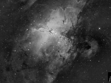 Nebulosa del Águila en H alfa (Ha)
