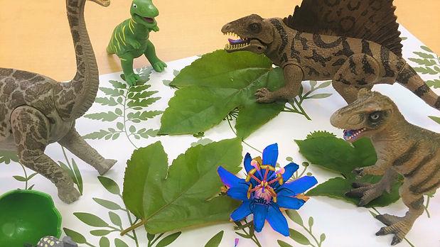 Dinosaur Small World.jpg
