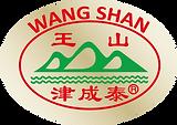 WangShan_LOGO.png