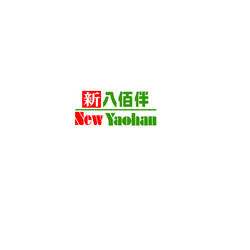 New Yohan.JPG