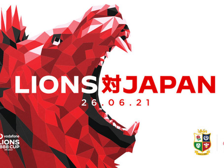 British and Irish Lions vs Japan Ticket Information