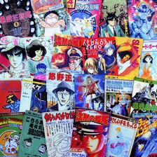 Capitulo 3: Manga