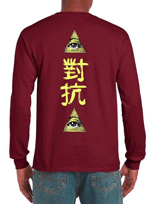 """I Against I"" Long Sleeve Shirt (Cardinal Red)"