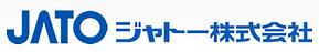 ジャトー株式会社.PNG