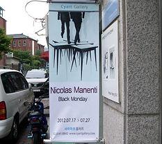 17-28 july 2012  Cyartspace Seoul