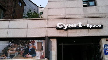 02-08. May 2018 Cyart Document Seoul