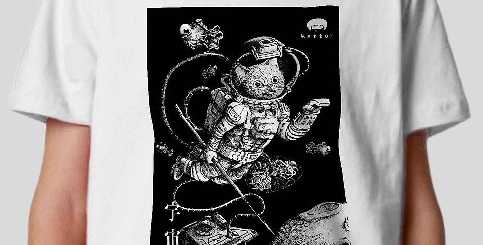 Spacecat by kattoe (kids)