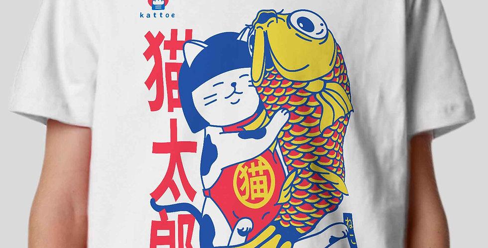 Kintaro by kattoe (kids)