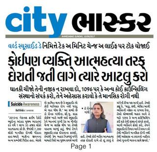 41_City_Bhaskar_10_Sept_17.jpeg