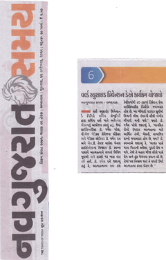 23_Suicide_Prevention_Navgujarat_Samay_1