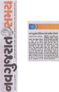 23_Suicide_Prevention_Navgujarat_Samay_1