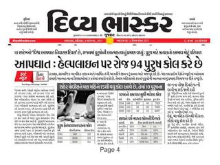40_Divya_Bhaskar_Ahmedabad_9_Sept_17.jpe