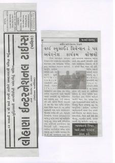 31_Suicide_Prevention_Lohana_Times.jpeg