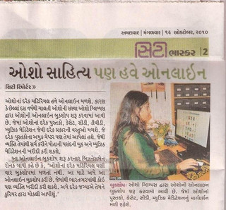 7_OSHO_Online_19-10-2010_Divya_Bhaskar.j