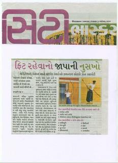 6_Interview_Divya_Bhaskar,_Ahmedabad_7-9