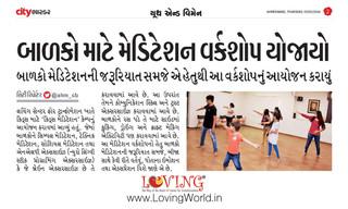 29_Kids_Camp_Bhaskar.jpg