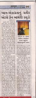 8_Kyudo_Sandesh_Newspaper_21-11-2010_Web