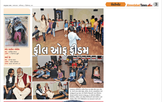 25_Navgujarat_Samay_5_Dec_2015.png