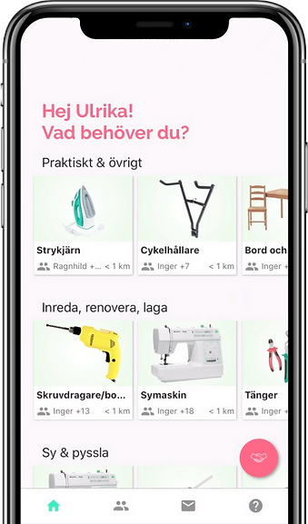 Iphone X Ulrika Start.png