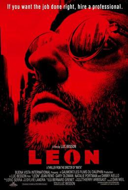 leon poster.jpg