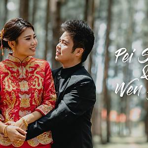 Yuan & Pei Shan