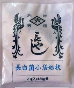 KOJI - The Science of A delicious MOLD (Esporos de Aspergillus Oryzae)