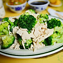 Steamed Chicken with Broccoli  | 903