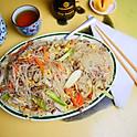 Beef Rice Noodles | 1203