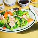 Steamed Shrimp with Broccoli | 905