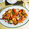Shrimp with Black Bean Sauce | L45