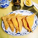 Cream Cheese Wontons (6)