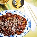 Crispy Sesame Beef (Hunan)  |  H11