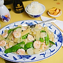 Shrimp and Snow Peas in White Sauce  |  306