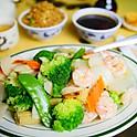 Steamed Shrimp with Vegetables | 904