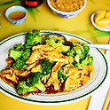 Sliced Chicken with Broccoli  |  207