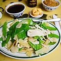 Steamed Chicken with Snow Peas | 902